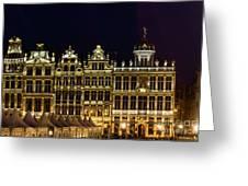 Cityscape In Brussels Europe - Landmark Of Brussels, Belgium Greeting Card