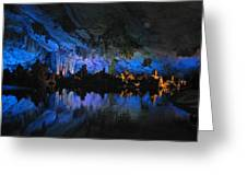Cityscape In The Cave Greeting Card
