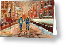 Cityscape In Winter Greeting Card