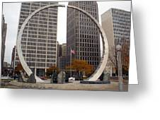 Civic Center Sculpture Greeting Card