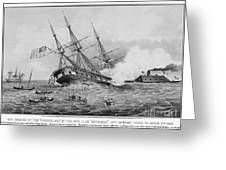 Civil War: Merrimac (1862) Greeting Card
