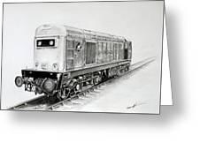 Class 20 205 Greeting Card