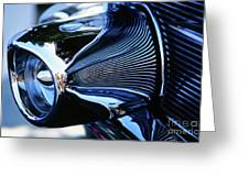 Classic Car Chrome Abstract Reflected Grill Greeting Card