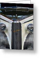 Classic Car Front End Greeting Card