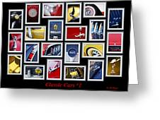 Classic Car Montage Art 1 Greeting Card
