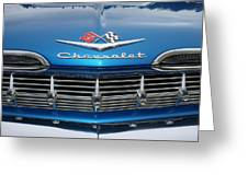 Classic Car No. 1 Greeting Card