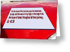 Classic Car With Text Greeting Card