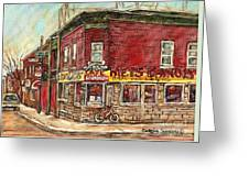 Classic Chinese Restaurant Montreal Memories Silver Dragon Canadian Paintings Carole Spandau         Greeting Card