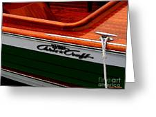 Classic Chris Craft Sea Skiff Greeting Card