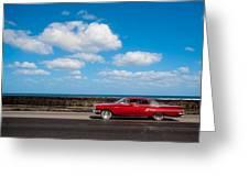 Classic Cuba Car V Greeting Card