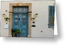 Classic House Entrance In Old Nicosia Greeting Card