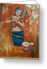 Classical Dance Greeting Card