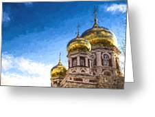 Intercession Cathedral In Saratov Russia Greeting Card