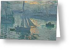 Claude Monet Sunrise Greeting Card