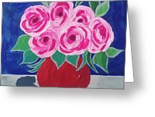 Clay Pot Greeting Card