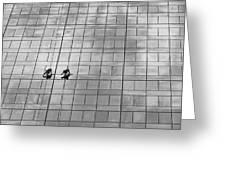 Clean Windows #2 Greeting Card