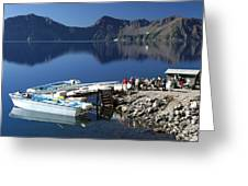 Cleetwood Cove Tour Boat Visitors, Crater Lake National Park, Oregon Greeting Card
