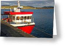 Cleggan Pier, Connemara County Galway Greeting Card