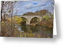 Clement Stone Arch Bridge Greeting Card