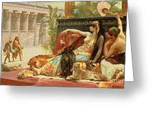 Cleopatra Testing Poisons On Those Condemned To Death Greeting Card by Alexandre Cabanel