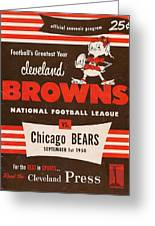 Cleveland Browns Vintage Program 5 Greeting Card