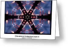 Cleveland Kaleidoscope II Greeting Card