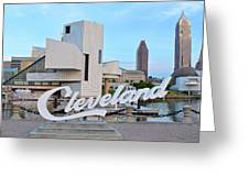 Cleveland Updated View Greeting Card