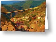 Cliff Village Greeting Card