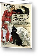 Clinique Cheron - Vintage Clinic Advertising Poster Greeting Card