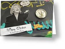 Clinton Message To Donald Trump Greeting Card