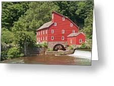 Clinton Mill I Greeting Card