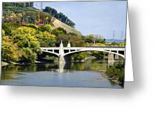 Clinton St. Bridge Prospect Mountain Binghamton Ny Greeting Card
