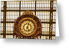 Clock Dorsay Museum Greeting Card