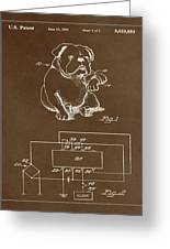 Clock For Keeping Animal Time Patent Drawing 1c Greeting Card
