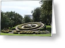Clock In Los Colinas  Greeting Card