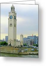 Clock Tower Montreal 1 Greeting Card