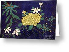 Cloisonee' Flower Greeting Card