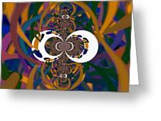 Cloister Greeting Card