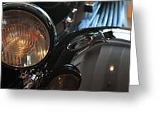 Close Up On Black Shining Car Round Light Greeting Card