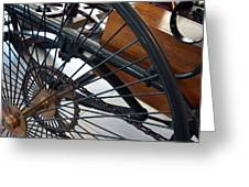 Close Up On Vintage Wheel Of Bicycle  Greeting Card
