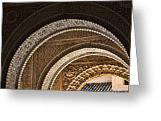 Close-up View Of Moorish Arches In The Alhambra Palace In Granad Greeting Card