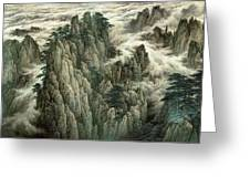 Cloud And Mountain Peak Greeting Card