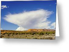 Cloud Burst Greeting Card