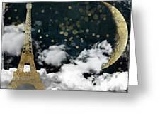 Cloud Cities Paris Greeting Card