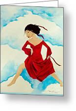 Cloud Dancing Of The Sky Warrior Greeting Card