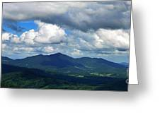 Clouded Landscape Greeting Card