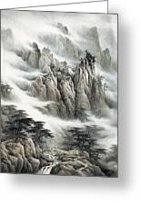 Clouds In The Mountain Greeting Card