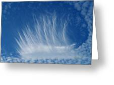 Clouds One Greeting Card