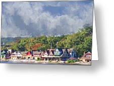 Clouds Over Boathouse Row Greeting Card