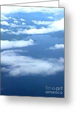 Clouds Over Costa Rica Greeting Card
